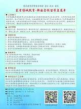 東營博誠教育咨詢有限公司韓國留學招生開始了