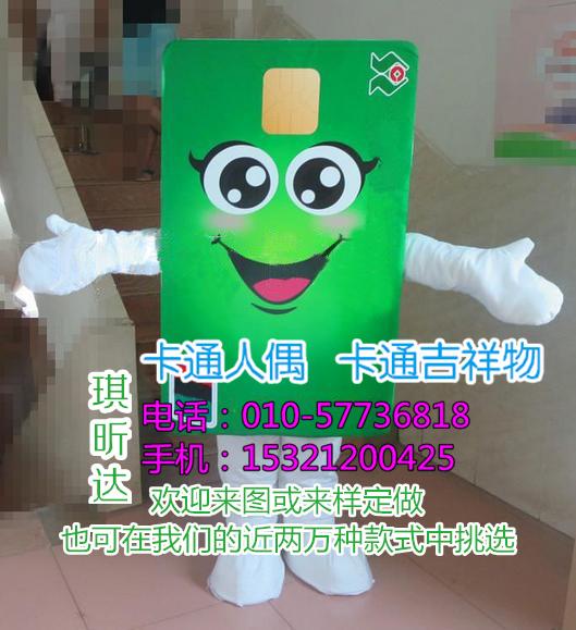 北京卡通人偶服装定做多少钱,演出道具服装