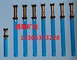 陕西榆林煤矿DW25-250/100外注式单体液压支柱专业生产;