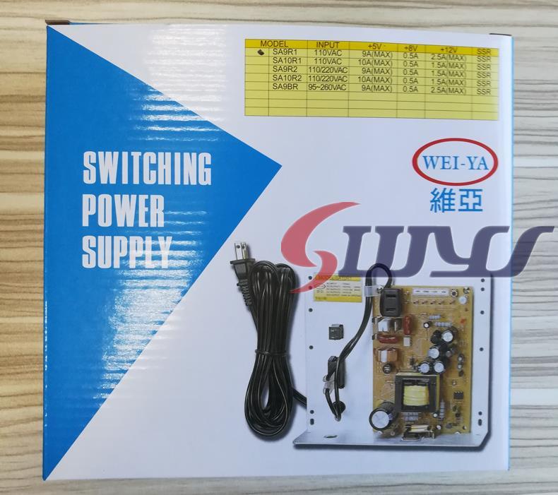 维亚三路直流开关电源 PSA9 5V/9A 12V/2.5A 厂家直供;