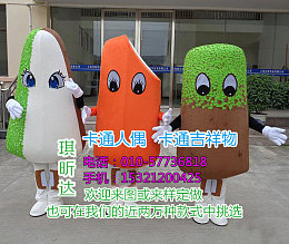 北京卡通人偶服装定制价格,动漫表演道具