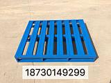 钢托盘|钢制托盘|巧固架|堆垛架|仓储笼|仓库笼|金属托盘|托盘架