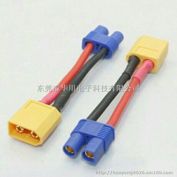XT60转EC3连电池插头 条形注塑电池插头 ;