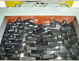 赫力斯30系列生活垃圾破碎机,能够应对广泛的选备