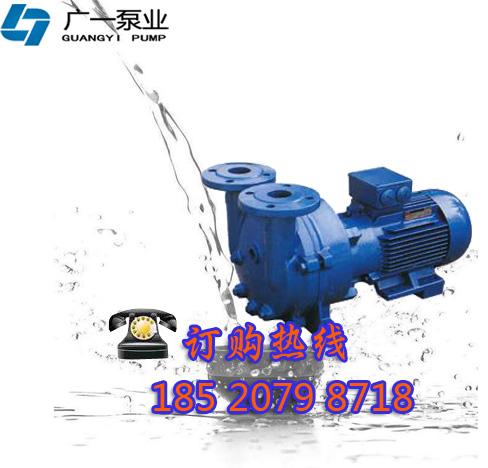【】2BC型直联式液环真空泵;
