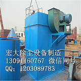 河北小型面粉廠房除塵設備|除塵器廠家價格;
