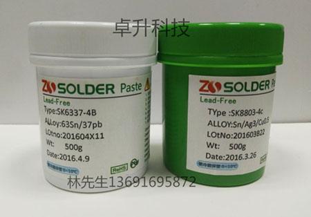 led锡膏 LED专用锡膏 质量保障 锡膏厂家直供 卓升科技;