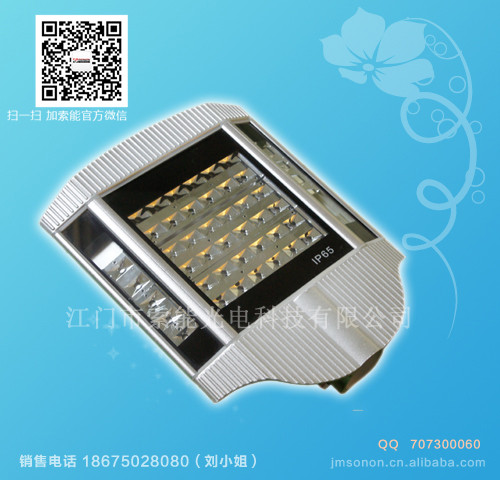 高档LED路灯 ,LED路灯厂家,路灯批发120~180W;