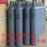 格鲁博供应高纯氩气 超纯氩气 50L 氩气
