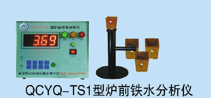 铁水碳 硅 锰化验设备;