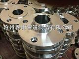 厂家直销 法兰盘 平焊法兰 现货供应高压带颈对焊法...;