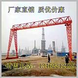 供應電動葫蘆龍門吊;