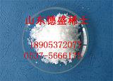 现价直销高纯硝酸钆试剂;