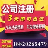 深圳代理記賬報稅 納稅申報 申請一般納稅人 公司年審 年檢