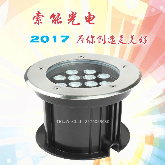索能光电12W圆形LED地埋灯,直径180mm 高110mm;