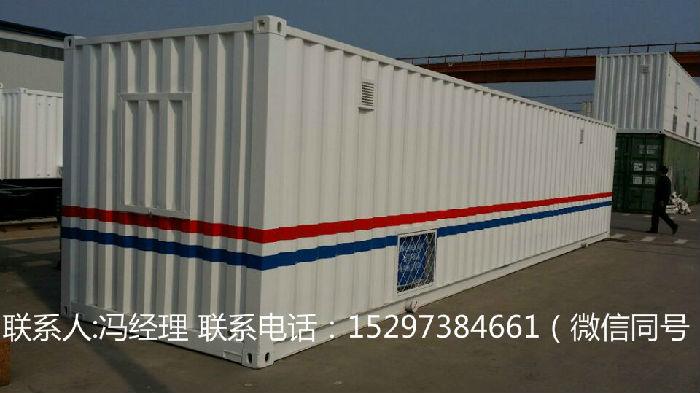 河北techno-plast集装箱IR-Quick 45-S集装箱;