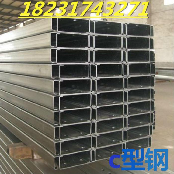 杭州镀锌c型钢厂家200*60*20c型钢产品质优价廉;