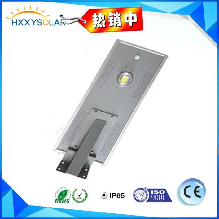 太阳能一体化路灯 新农村建设 led节能灯;