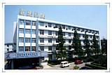 河南省建筑科学研究院建筑工程和材料检测鉴定加固设计与施工;