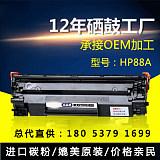 济宁打印机复印机上门维修与加粉,维修电话多少?;