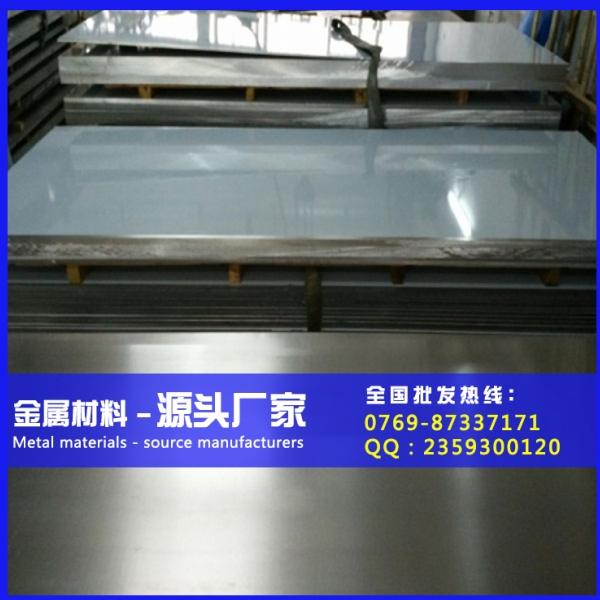 2024氧化西南铝 销售2024氧化铝板货源现货;