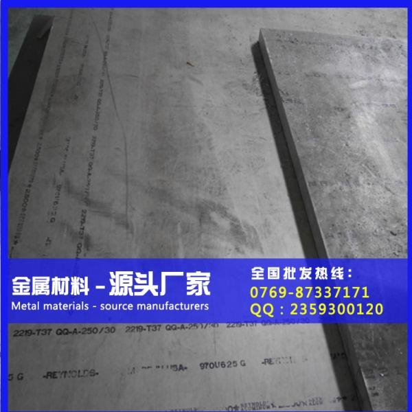 5056拉伸铝板 5056大口径铝棒;