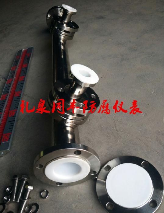 磁翻板液位计防腐磁翻板液位计远传磁翻板液位计-同丰仪表;