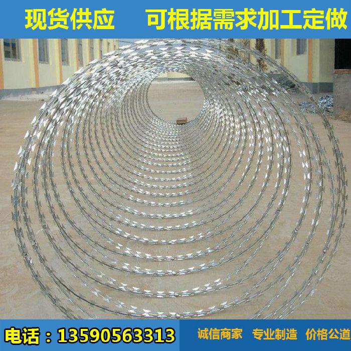 广东深圳刺绳|深圳刀片刺网|刺丝滚笼厂家直销;