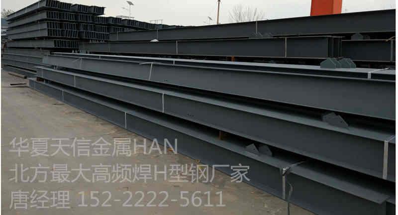 高频焊接H型钢抛丸除锈喷漆加工;