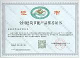 供应石膏基保温砂浆 南京地区SGF-W1型石膏保温生产厂家 防空鼓高强度;