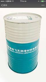 供应全系工业润滑油;