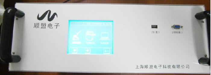 蓄电池充电机;