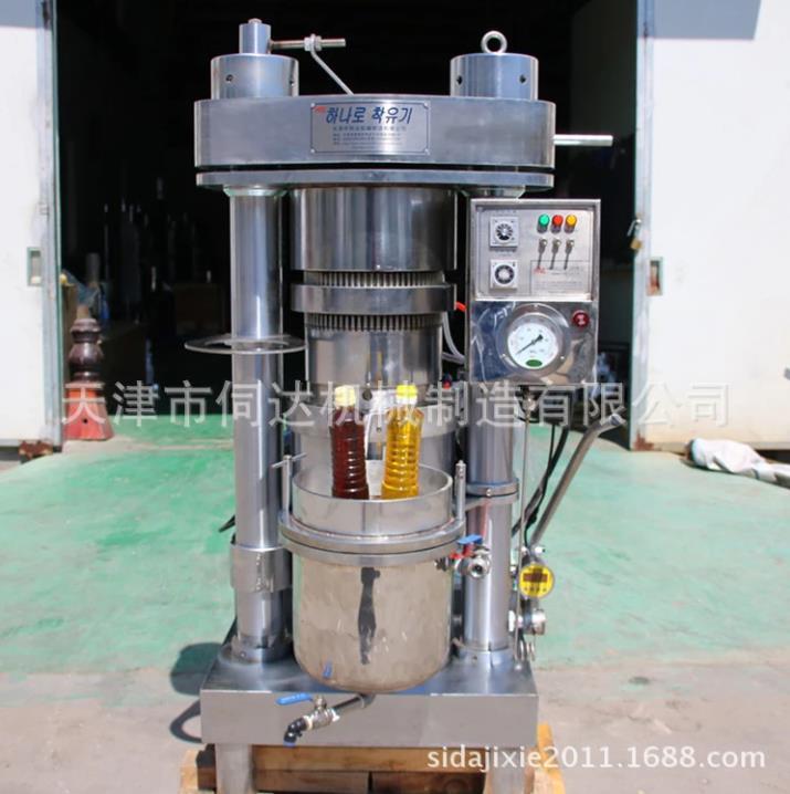 小型商用榨油机韩国哈那牌立式多功能液压榨油机成套设备;