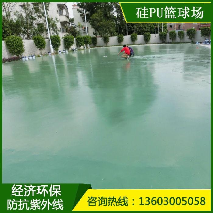 供应深圳中山东莞篮球场地板 硅pu5mm厚地板包施工价格