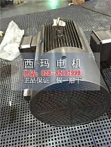 西玛电机YVF2-355M-4 5-100HZ变频调速电动机;