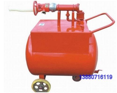 移动式抗溶性水成膜泡沫灭火装置;
