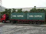 提供厦门集装箱运输,厦门拖车,进口柜双托服务;