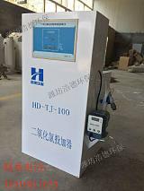 云南省供應門診小型醫院消毒設備二氧化氯投加器,殺菌滅藻消毒設備