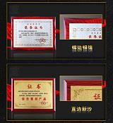 金箔獎牌木托木框授權牌定做木質金色銀銅證書榮譽牌牌匾金箔定制;