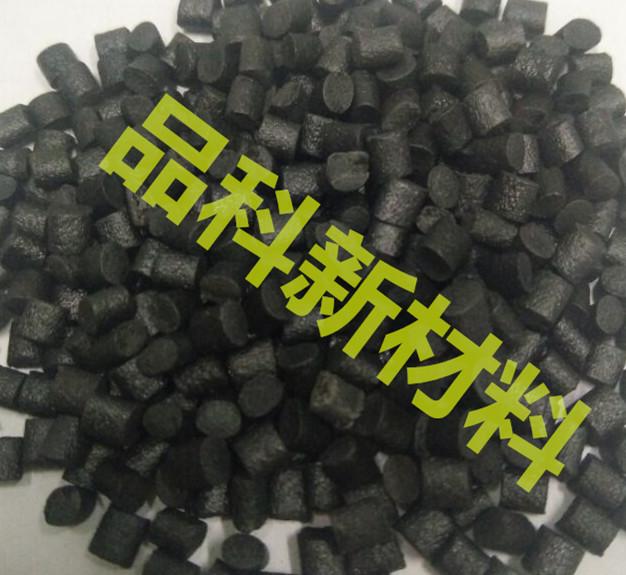 PC导电碳纤料 PC防静电碳纤料;
