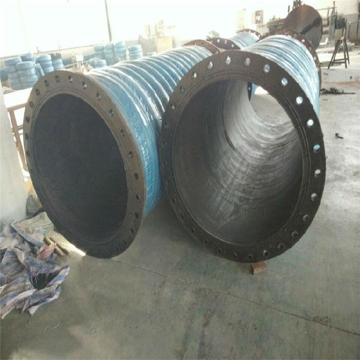 供应大口径高压胶管 疏浚胶管 品质保证 价格从优;
