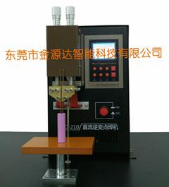 供应高效低耗点焊机