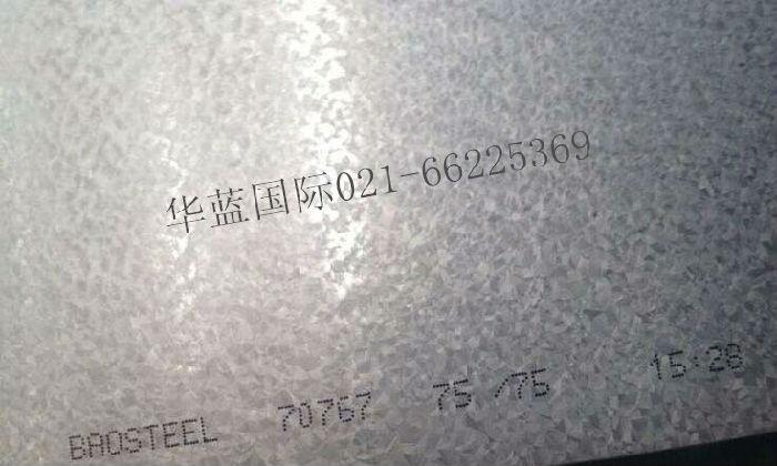 供应宝钢,联合铁钢镀锌,邯钢首钢梅钢镀铝锌板卷;