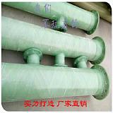 供应玻璃钢复合夹砂管 玻璃钢管道管件弯头三通法兰 喷淋管