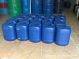 强力除油水基清洗剂;