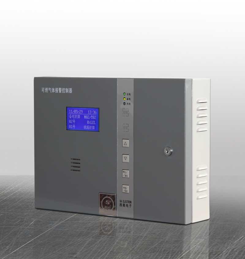 沈阳燃气报警器,天然气报警器,气体泄漏报警器;
