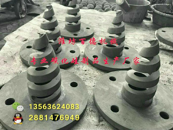 钢厂脱硫碳化硅悬浮脉冲喷嘴 沉沙嘴 搅拌喷嘴 射流喷嘴 耐腐蚀 耐磨损