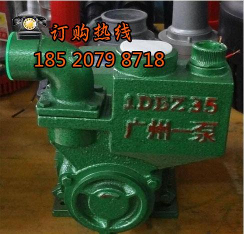 【广州一泵】1DBZ型自吸式清水泵-广州市第一水泵厂;