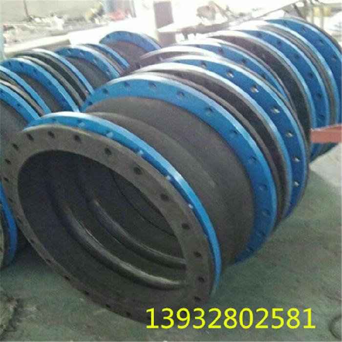 厂家生产直销防拉托橡胶软接头 保质保量;