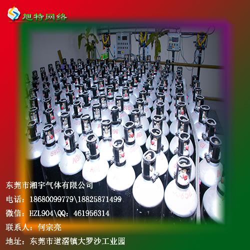 东莞沙田镇混合气供应商;